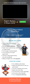 english-mastery-8-week-courses.png